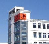供应工艺塔钟大钟 电子塔钟电子建筑大钟