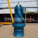潜水轴流泵900QZB-100卧式轴流泵轨道安装