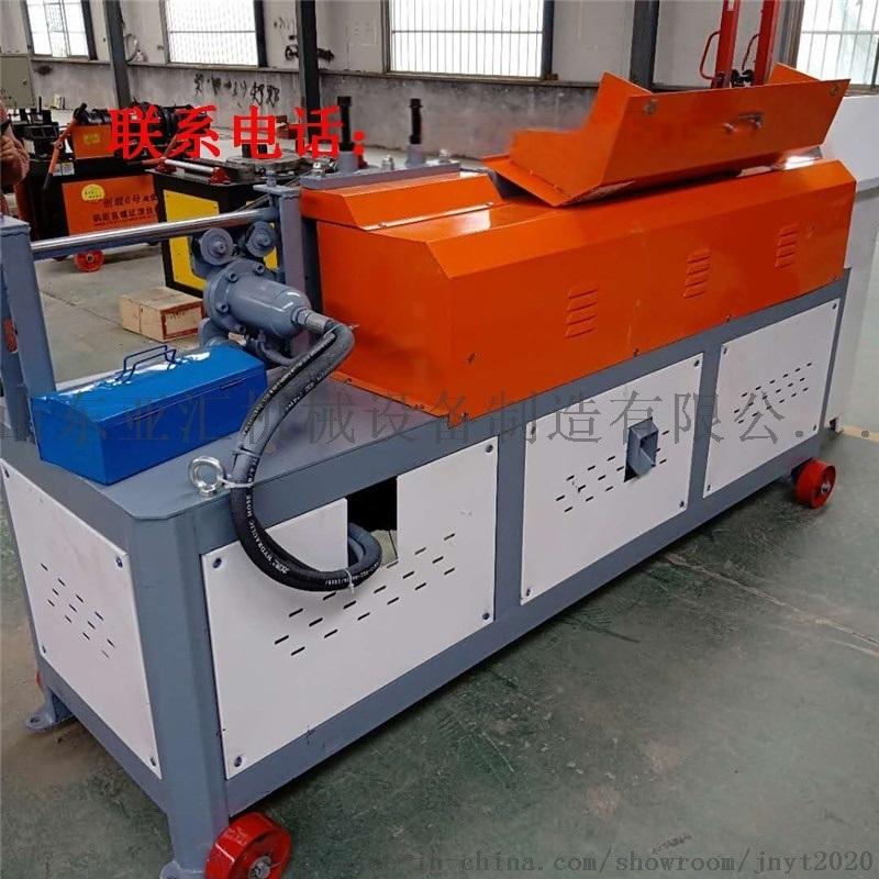 液压数控钢筋调直机 全自动钢筋校直机