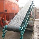 皮带输送机定制厂家 粮食装卸、倒仓用输送机LJ