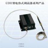 单割炬电容式调高器-CDH101