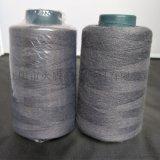 耐磨耐拉防護服縫紉線 防火阻燃縫紉線