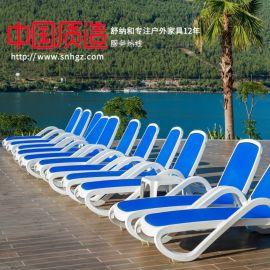 **酒店泳池躺椅结实耐用的户外沙滩椅