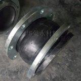 碳鋼法蘭式撓性橡膠軟連接減震膨脹節