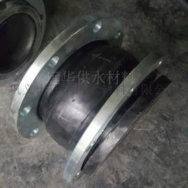 碳钢法兰式挠性橡胶软连接减震膨胀节