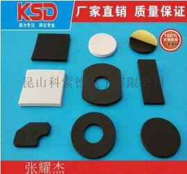 天津自粘泡棉垫、黑色防静电EVA泡棉脚垫