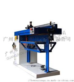 风管自动焊机 白铁风管直缝氩缝焊机