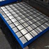 铸铁平台 上海峻和2米3米声学风洞实验室平台