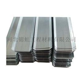 330*5mm镀锌钢板止水带 止水钢板厂家现货