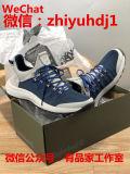 Timberland添柏岚运动鞋代工厂货源