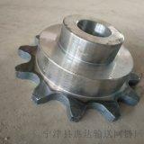 惠达厂家直销不锈钢链轮齿轮
