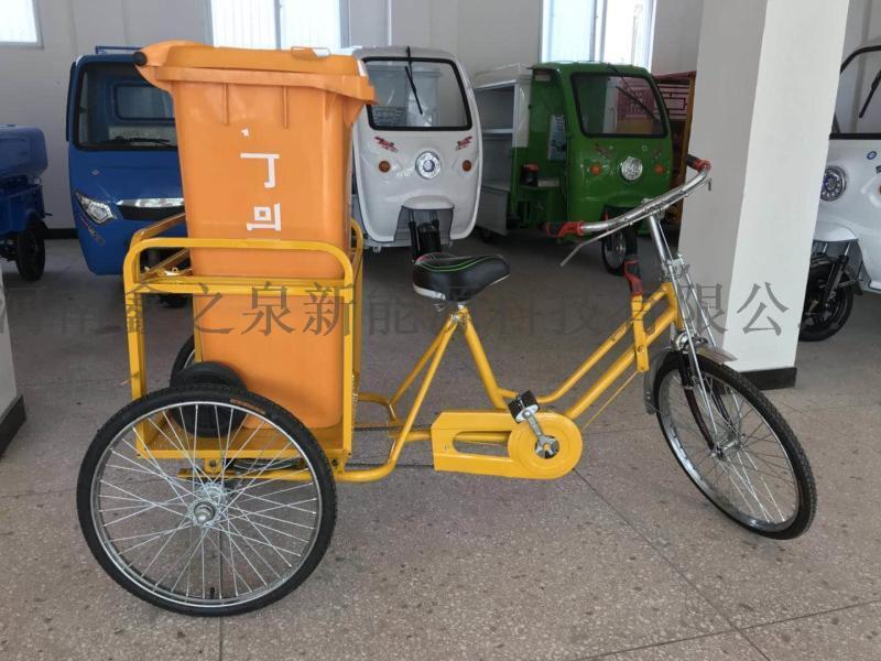 人力三轮车人力保洁车人力环卫车人力车