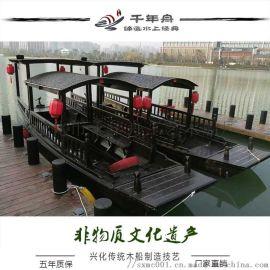 河南旅遊船廠 仿古六人座電動觀光木船