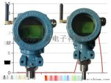 NB-iot无线压力传感器