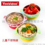 Yookidoo儿童不锈钢碗