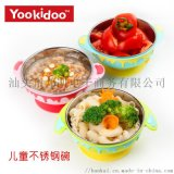 Yookidoo兒童不鏽鋼碗