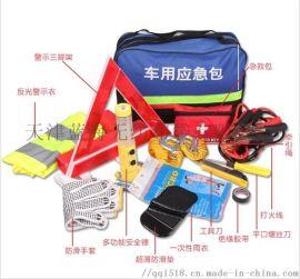 车用应急包车载工具包杂物包定制厂家定制订做
