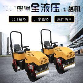 工程地基压实小型座驾式压路机 座驾式小型振动压路机