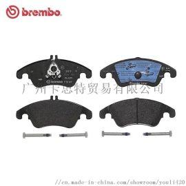 brembo布雷博前刹车片P50069适用于奔驰W212/C280/300/350/E260