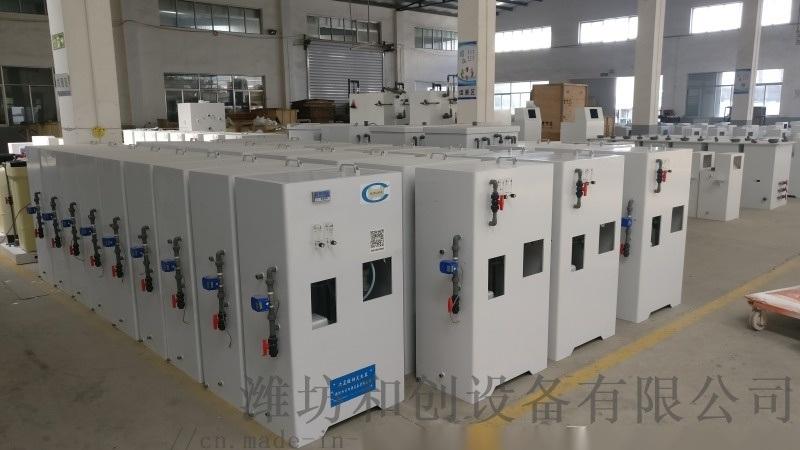 自動化次   發生器品牌/電解  水消毒裝置