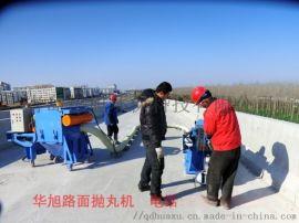 厂家现货订购钢筋除锈机、桥梁抛丸清理设备