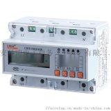 三线导轨式多功能电能表 项目改造专用 标配互感器 安科瑞DTSD1352-CT/C 带485通讯