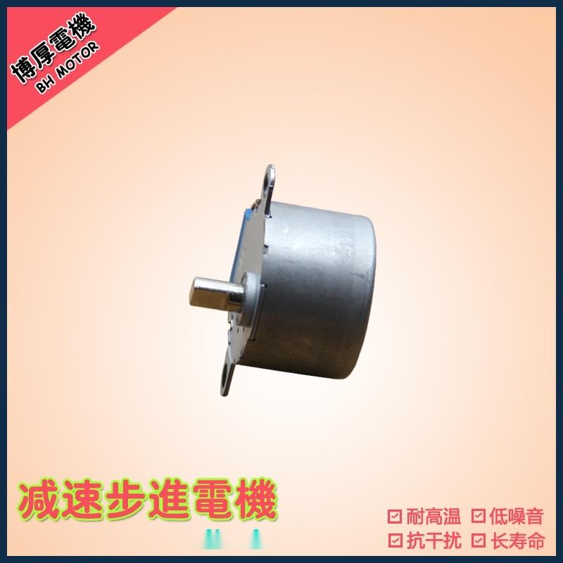 28BYJ48  智能马桶电机 低压电机