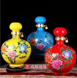 供应5斤装酒瓶酒坛子 牡丹高盖球瓶 订做陶瓷酒瓶厂