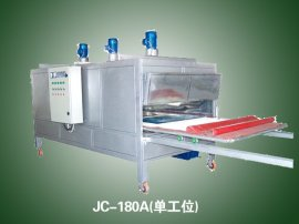 玻璃强化炉(JC-180A)