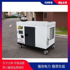 30kw投标用柴油发电机组参数