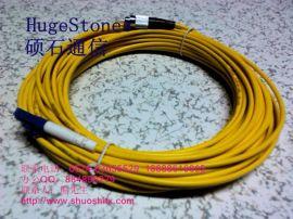 光纤跳线 厂家线上销售 没有任何中间商差价 硕石通信13年老厂