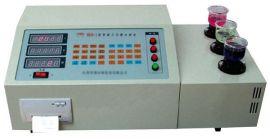 智能三元素分析仪(HRB-1型)