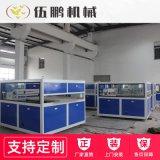 厂家定制管材挤出生产线 塑料单螺杆挤出机 pe管材生产线