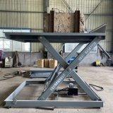 固定剪叉升降货梯简易货物举升机2吨冷库地牛上货液压起重升降台