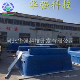 批发定制大型水产养殖玻璃钢水槽 恒温养鱼系统玻璃钢养殖槽 鱼池