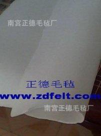 细白羊毛毡(T112型)