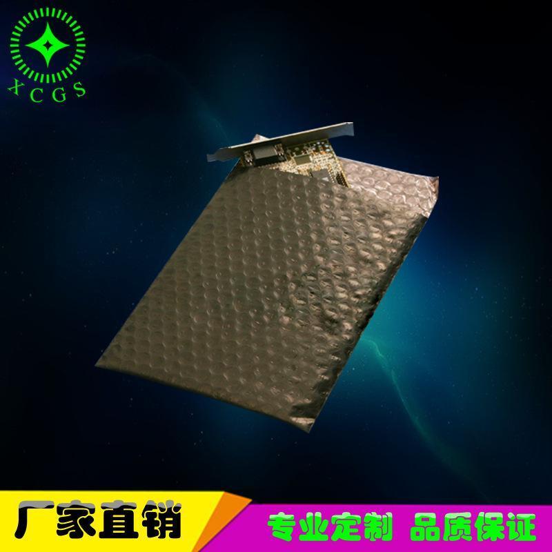 苏州厂家定制防静电导电膜复合气泡袋