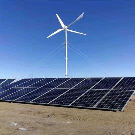 工程风光互补发电设备森林防火监控系统供电微型风力发电机
