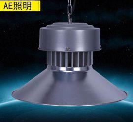 LED工矿灯30w50w70w100w120w150w厂房灯