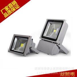 AE LED投光泛光灯 30W50W100W200W240W工矿投射户外室外道路照明