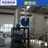 厂家供应 苏州550型生产全自动不锈钢立式电动塑料磨粉机