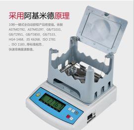 青島顆粒粉末固體密度計XS-300  臺式比重計