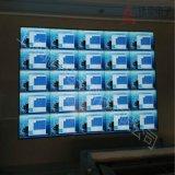46寸液晶拼接屏3.5mm窄边led拼接显示屏高清监控电视墙厂家