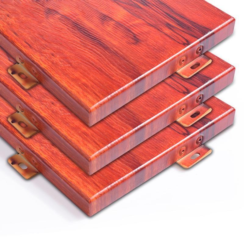 幕墙铝单板厂家加工定制铝镁锰板基材木纹铝单板