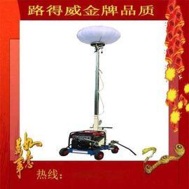 *ROADWAY 供應球形工程照明車RWZM31