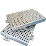 雕花木紋衝孔鋁板廠家幕牆鋁單板定做鏤空鋁單板圓孔