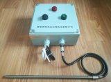 燃信安全可靠污水处理站沼气高能点火器,食品厂沼气高能点火装置