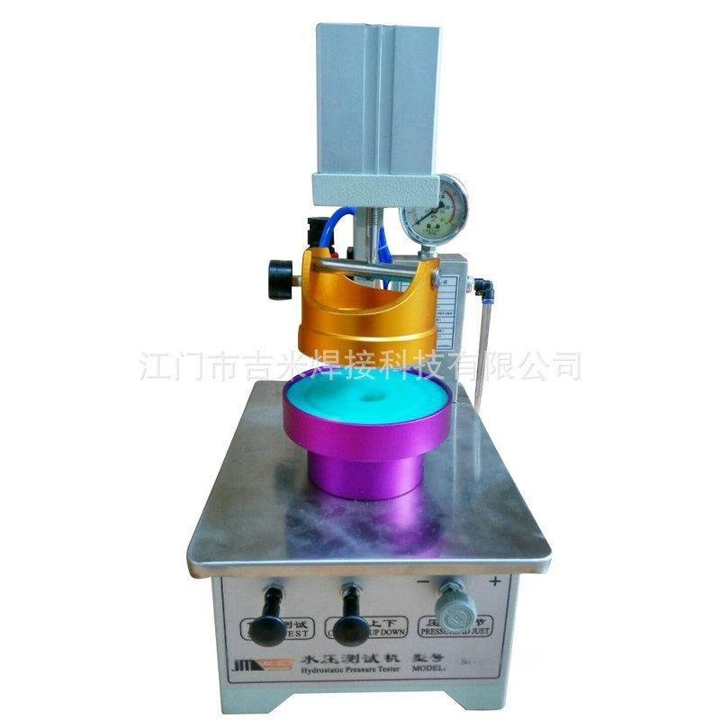 廠家直供 JIMIWELD JM-S3塗層面料水壓測試機 防水面料壓力測試機