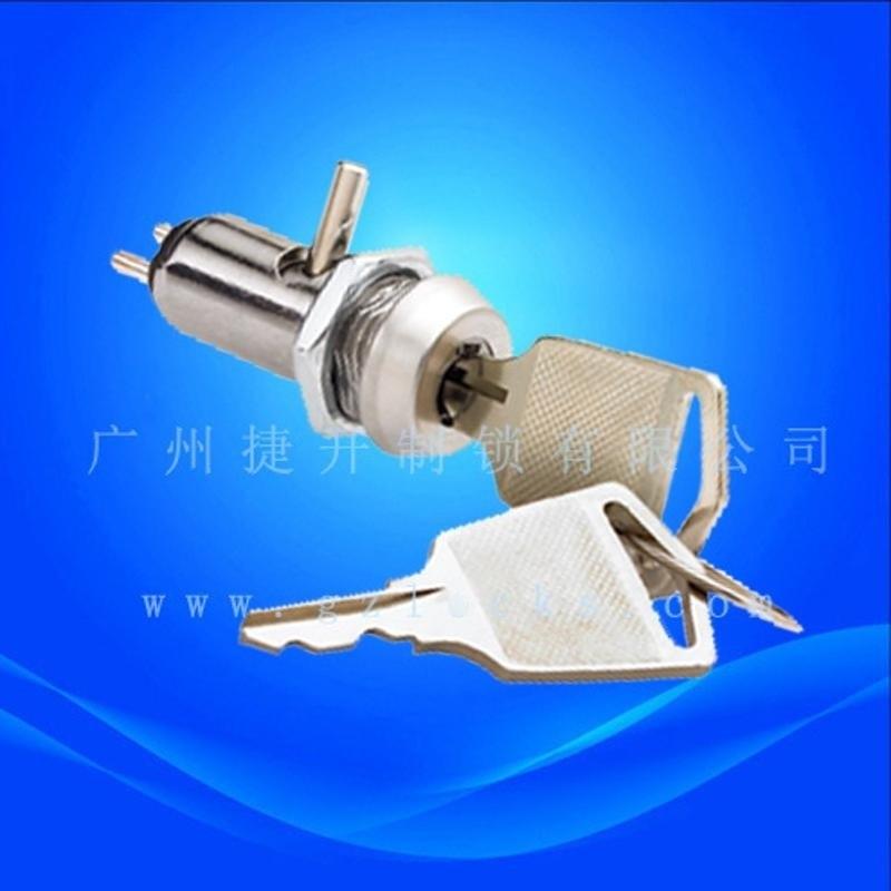 JK015环保台湾电源锁 钥匙开关  ROHS