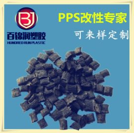电器绝缘材料防静电PPS G153抗静电